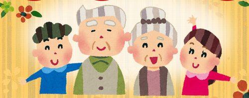 コラ?孫の日に『サイコブレイク』をオススメするヤ○ダ電機のチラシ広告!爺ちゃん婆ちゃん・・・