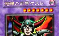 【画像】Wii DQ10 ドラゴンクエストX レベル50装備「司祭のほうい」がエロい!まるで裸エプロンと思わせる・・・