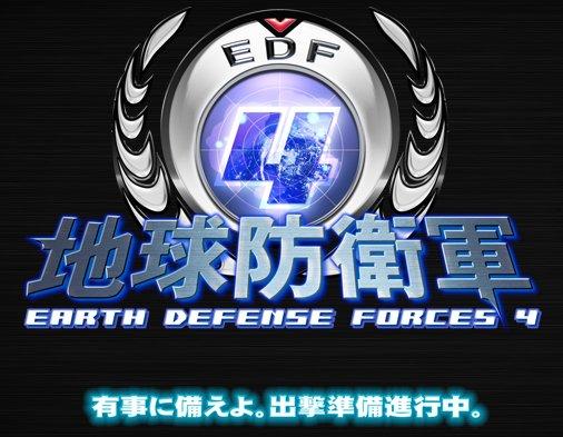 edf4jpg.jpg