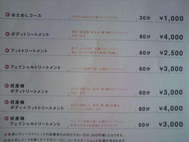 201209181532044b1.jpg