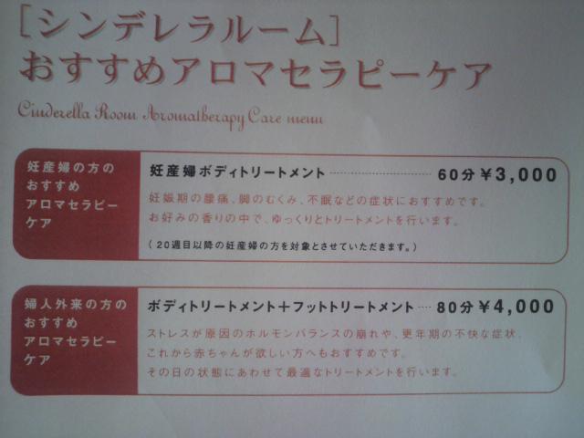 20120918153253ead.jpg