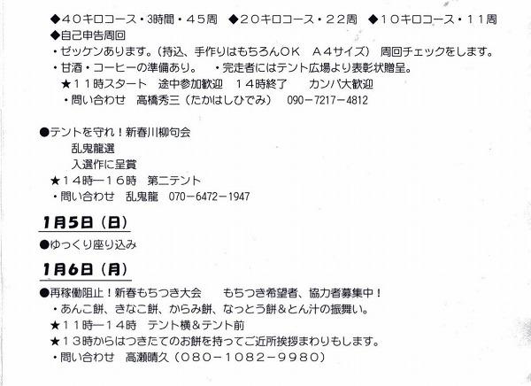 201312272011303c6.jpg