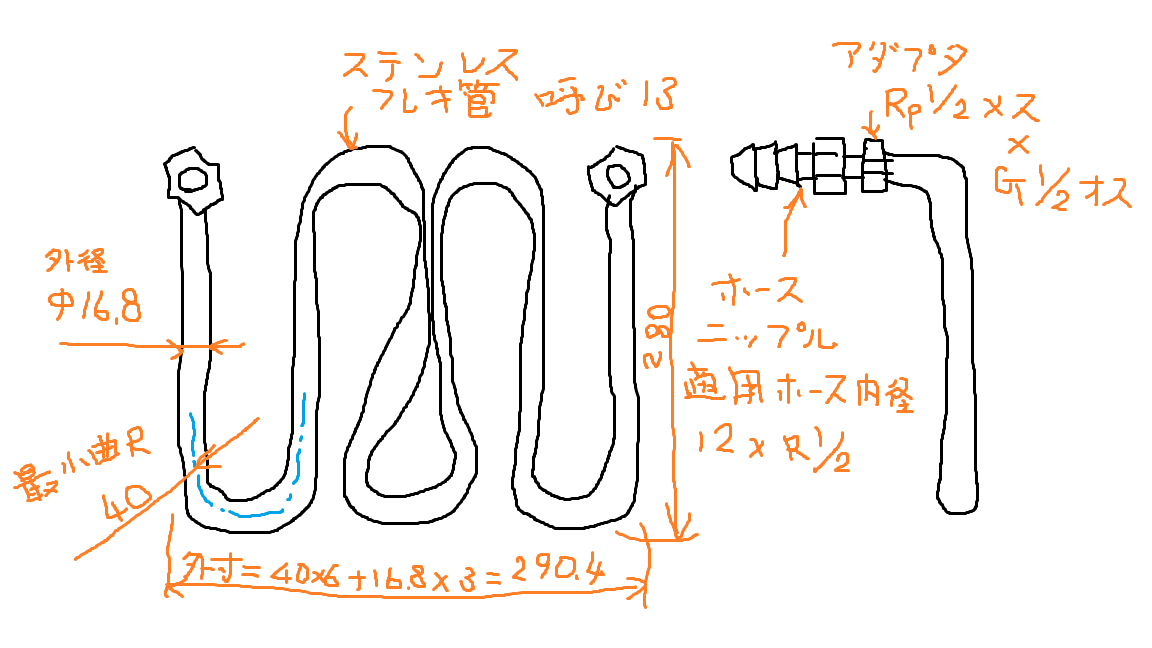 20121210102028112.png