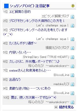 Top4.jpg