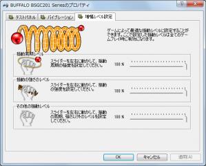 buffalo_BSGC201_04.png