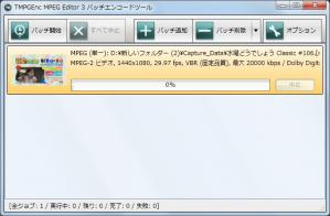 pegasys_tmpgenc_mpegeditor3_02.jpg