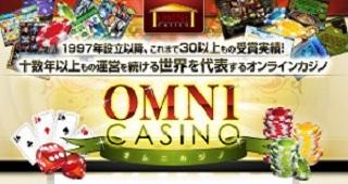 omuni-300x1492.jpg