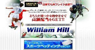william0711.jpg