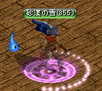 20131225010055a29.png