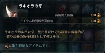 2013_01_19_0002.jpg