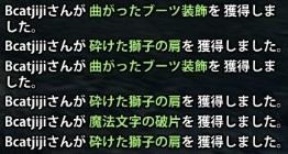 2013_01_26_0000.jpg