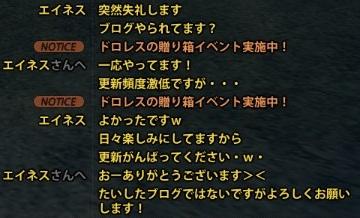 2013_01_26_0001.jpg