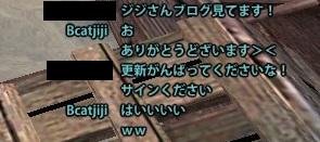 2013_03_10_0002.jpg