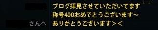 2013_03_14_0000.jpg