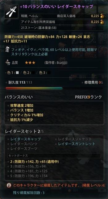 2013_03_26_0006.jpg