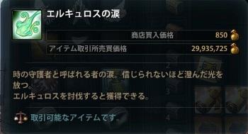 2013_03_29_0010.jpg