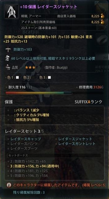 2013_03_30_0003.jpg