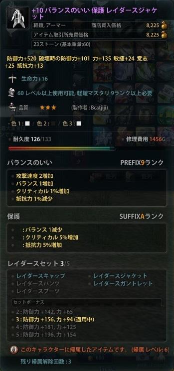 2013_04_03_0000.jpg