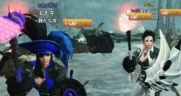 2013_04_12_0000.jpg
