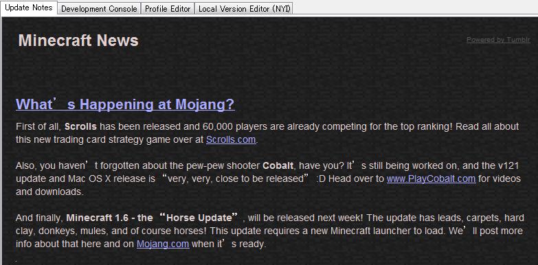 minecraft 1-6 update