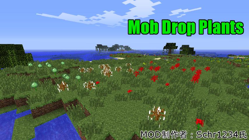 Mob Drop Plants-1