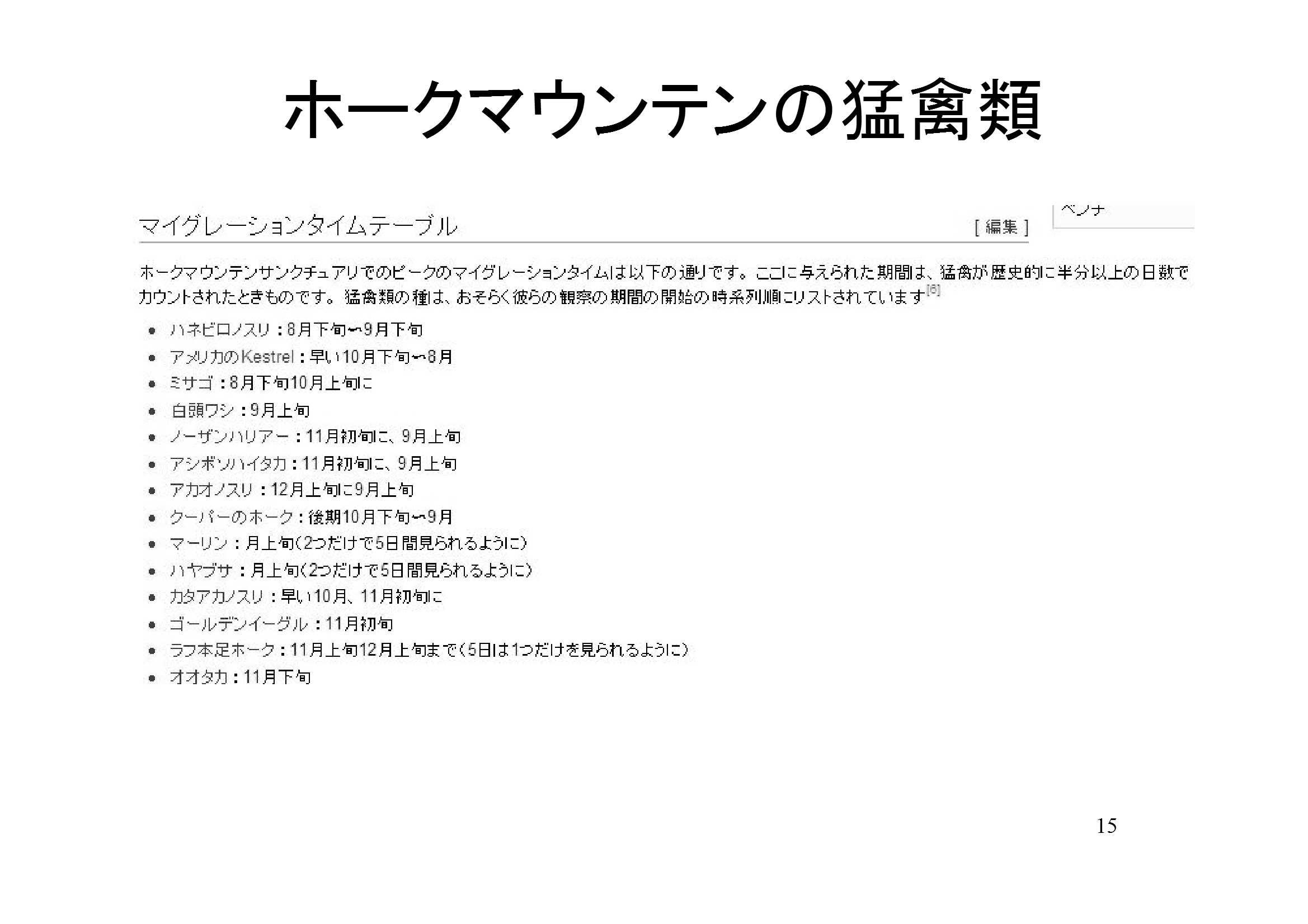 2012122022102652a.jpg