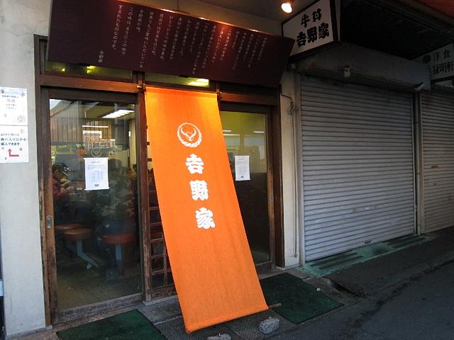 141213yoshino01.jpg