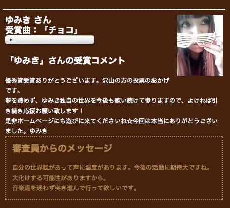 スクリーンショット(2011-09-24 0.11.56)