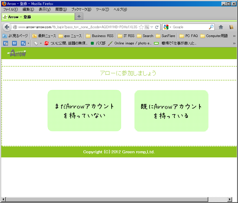 2012092602.png