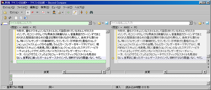 20121017_2.png