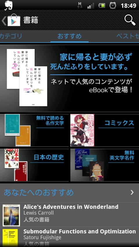 screenshot_2012-09-25_1849.png