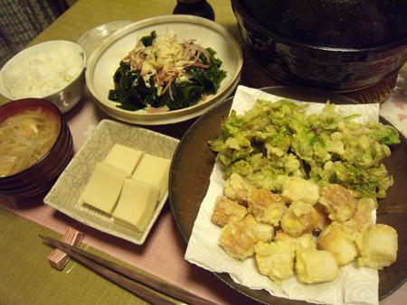 4ふきのとうとチーズ竹輪のてんぷら定食