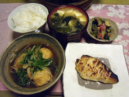 5鰆の西京焼定食