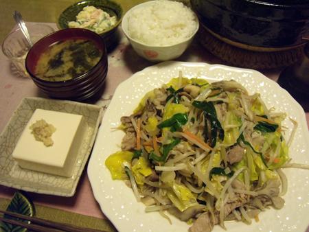 2肉野菜炒め定食