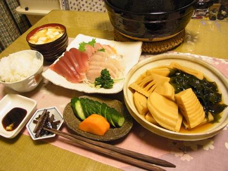 7若竹煮定食
