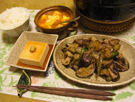 1なすとピーマンと豚肉の味噌炒め定食