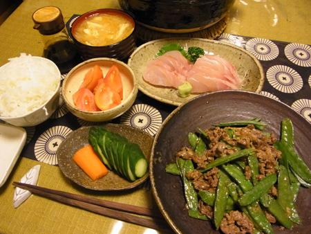 4絹さやと牛肉のマヨ炒め定食