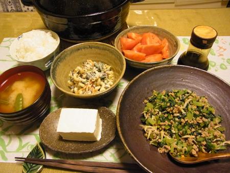 1大根菜と挽き肉しらすそぼろ定食