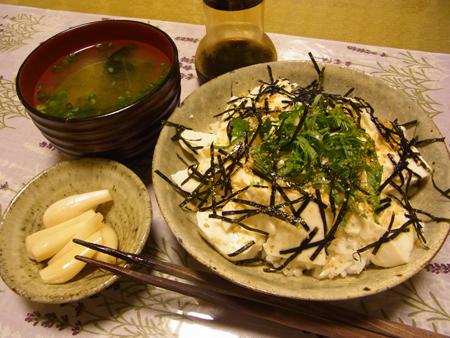 3ひとりの夜の豆腐丼