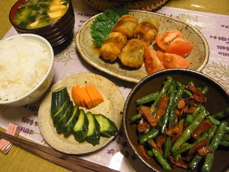 2鶏梅しそ巻きフライ・いんげんとベーコンの醤油炒め定食