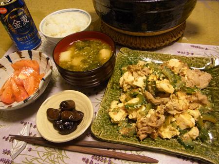 2ベランダ産ゴーヤチャンプル定食