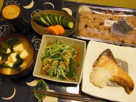 1お赤飯・鰤の塩焼き定食