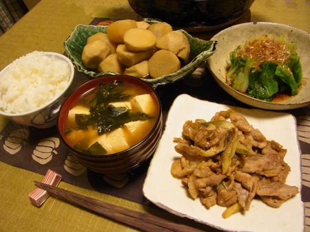 7豚肉と秋みょうがの味噌炒め・里芋の煮物