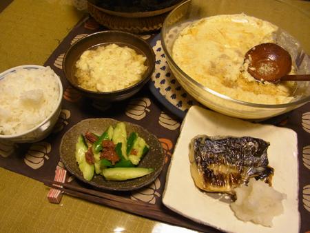 2鯖焼・挽き肉入り卵蒸し定食