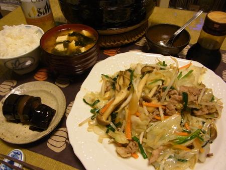 1肉野菜炒め定食
