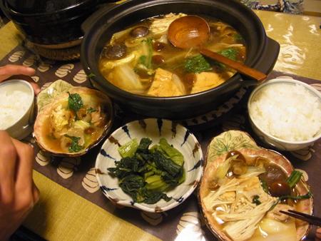 7きのこ鍋定食