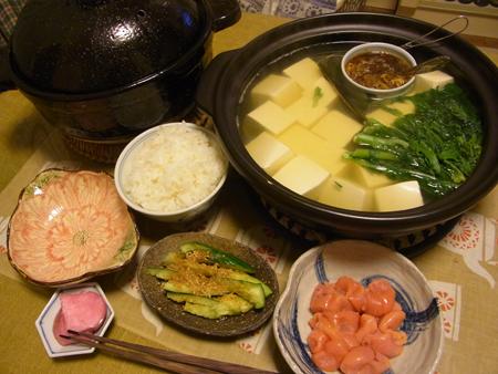 3湯豆腐定食