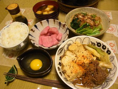 1肉豆腐定食
