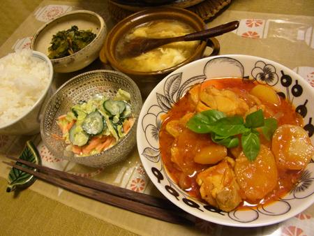 6鶏のトマト煮定食