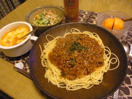 5ミートソーススパゲティ定食
